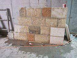 250px-JerusalemGardens4